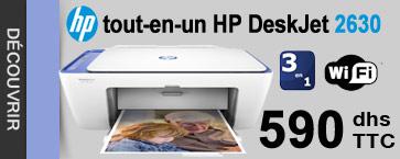 IMPRIMANTE HP 2135